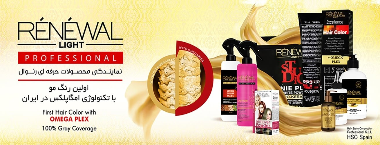 محصولات تخصصی مو رنوال